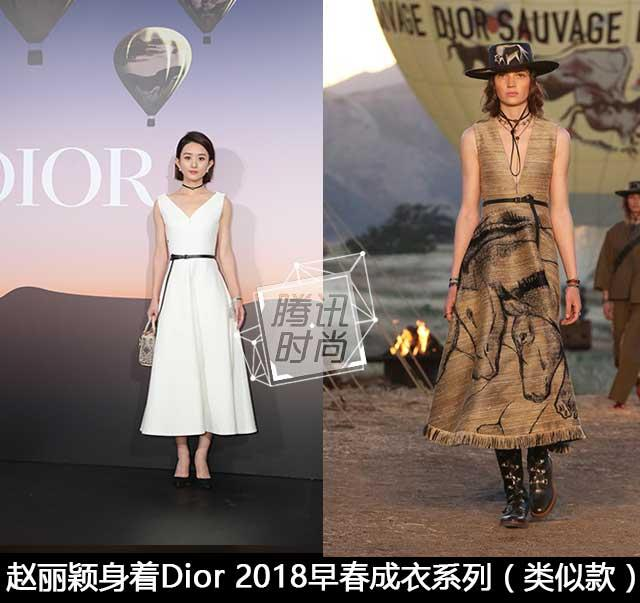 风太大!穿着Dior女神裙的赵丽颖baby和旷野热气球一起被吹到了魔都