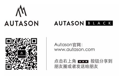 AUTASON   定制超品质男士衬衣