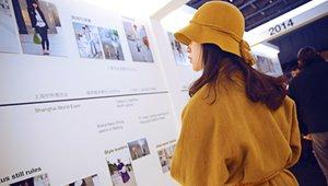 P1时尚大跃进 街拍影像展览