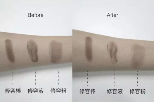 化妆进阶第一步,选对适合自己的修容产品打造立体小脸
