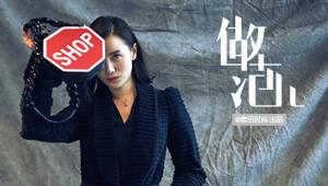 宋佳:不做女汉纸 我是宋温柔小姐