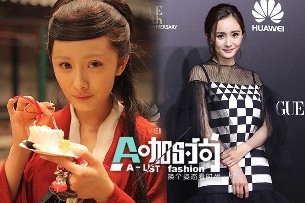 赵丽颖杨幂竟曾同演一部剧  《新红楼》四大配角个个红翻天