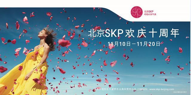 京城一景 粉色控不容错过的视觉盛宴