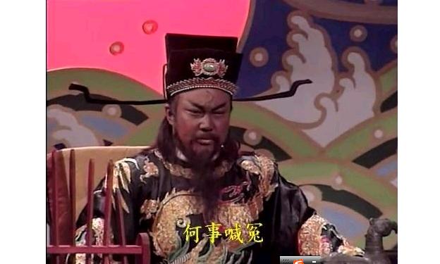 凡人观时尚:黄子韬看秀迟到不懂事还有理了?