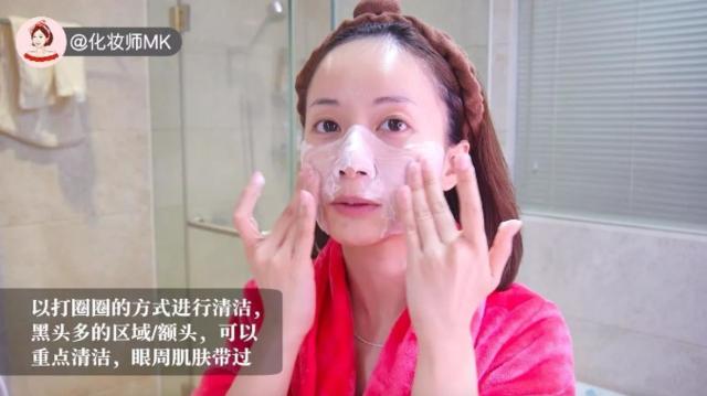 晚间护肤不容忽视,这就把护肤流程和手法分享给你~