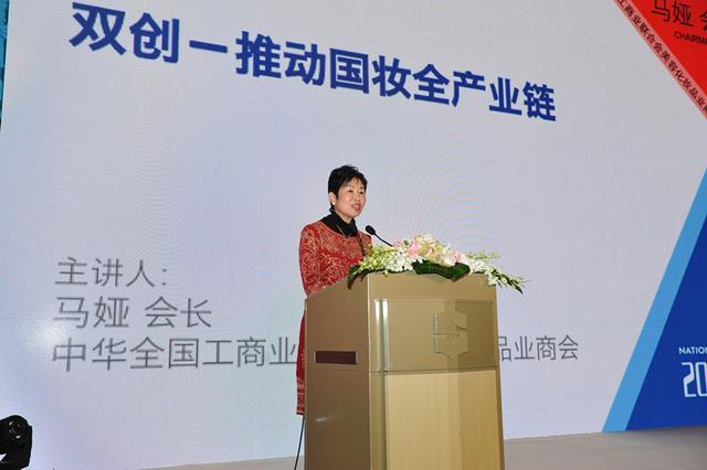 上海国际美博会创新亮点大揭秘