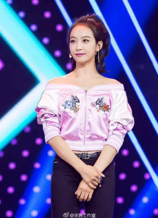 宋茜赵丽颖王子文的29岁