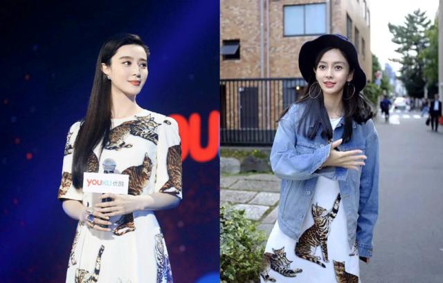 90秒知道 全智贤和扎娜撞同款!?中韩比美你站谁?