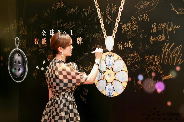 """智能珠宝第一品牌TOTWOO新系列""""勇敢""""酷炫发布 """"真爱体验""""全面提升"""