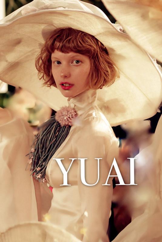 2017YUAI品牌发布会揭幕 诗意创想敲打极致化婚礼新风尚