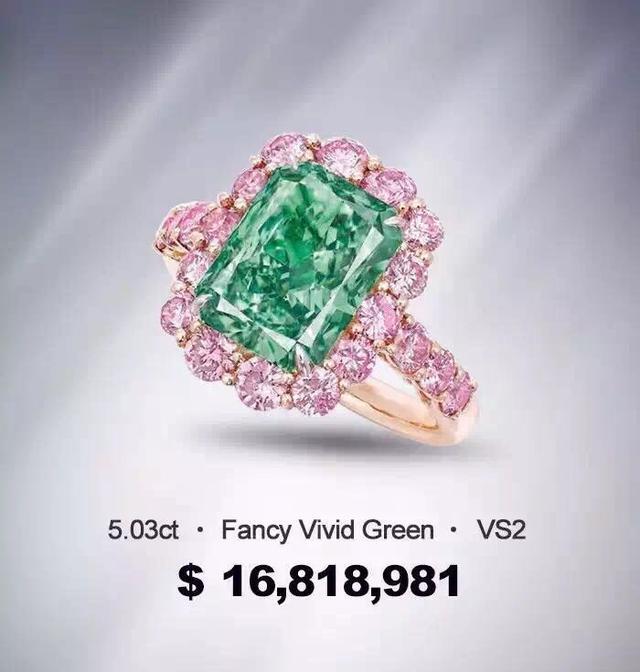 环球最大鲜彩绿色钻石,1.3亿港元革新绿钻天下成交记载