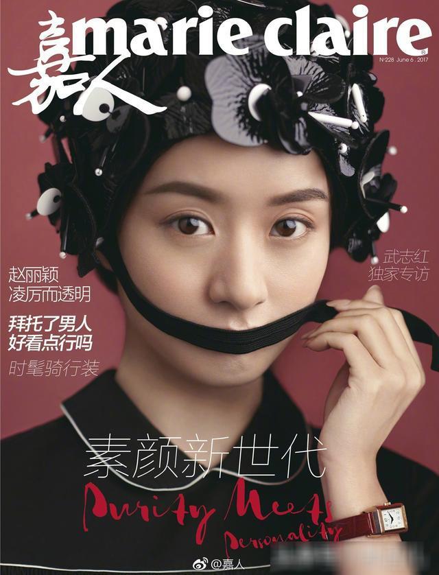 刚解锁五大刊,又登时尚杂志封面,赵丽颖的时尚资源是开挂了吗?