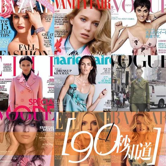 90知道 Prada这条奶油裙全球的封面都在穿