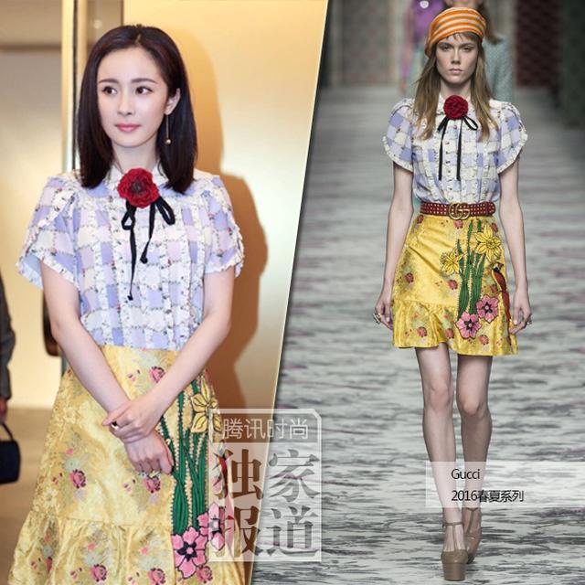 穿衣榜:袁姗姗撞衫杨幂 争演复古文艺少女