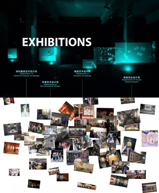 清华美院 X KIC赫曼德——我们的目标是,艺术无国界!