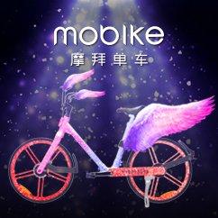 摩拜单车月卡