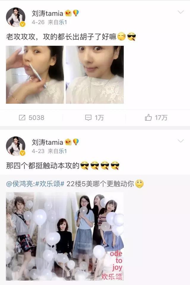 """张天爱为抢镜伸腿挡邓超?都怪""""老公""""套路太深!"""