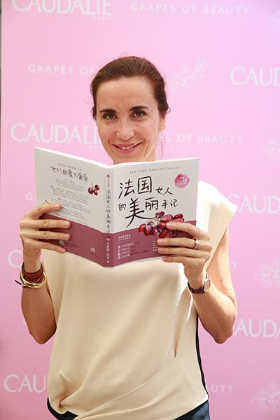 欧缇丽创始人马蒂德女士新书分享会