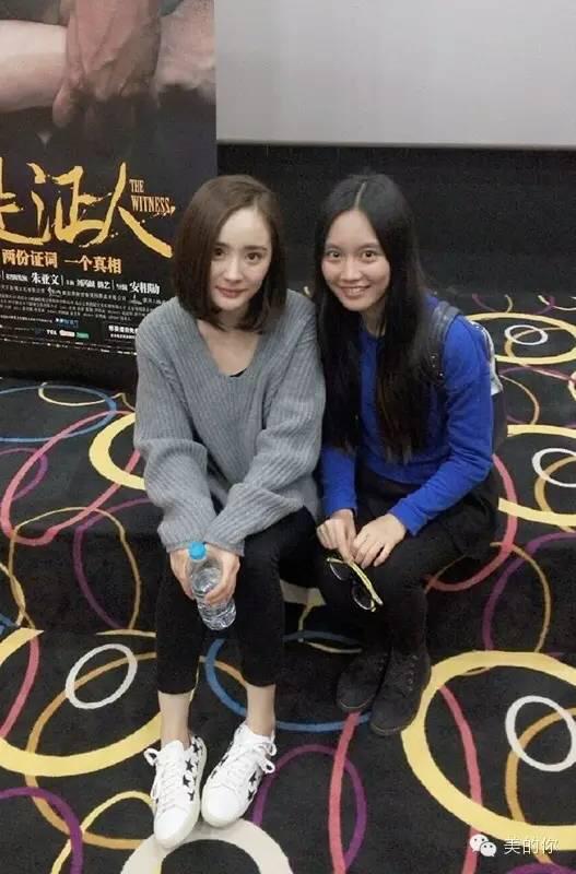 杨幂爆款鞋,杨幂街拍2016,年度爆款女王杨幂,杨幂街拍 ...