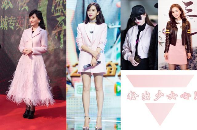 粉色只有少女才能穿?赵雅芝一袭粉色裙嫩回三十岁!