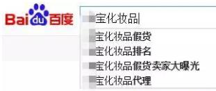 http://www.zgcg360.com/meizhuangrihua/467467.html