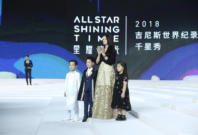 星耀吉光 2018VICKY'Z 吉尼斯世界纪录千星秀
