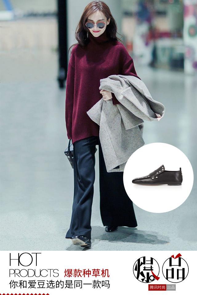 唐嫣衣品飙升全靠它,最夯鞋履让你气场全开!