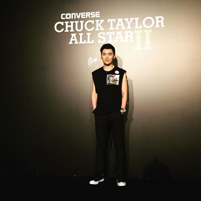 Converse Chuck Taylor All Star II亮相中国