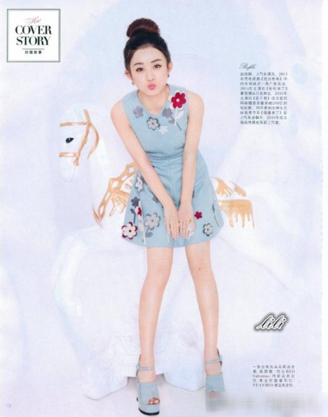 刚解锁五大刊,又登时尚杂志封面,赵丽颖的时尚资源是开挂了吗?图片