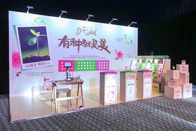 丝芙兰2017春夏新品媒体开放日