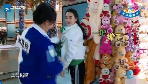 刘嘉玲跑男秀耍大牌玩不起 网友:和那英一样不讨喜