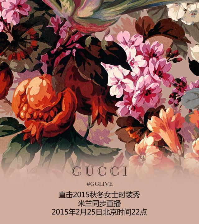 GUCCI 2015秋冬 旧时代女性知识分子的性感宣言