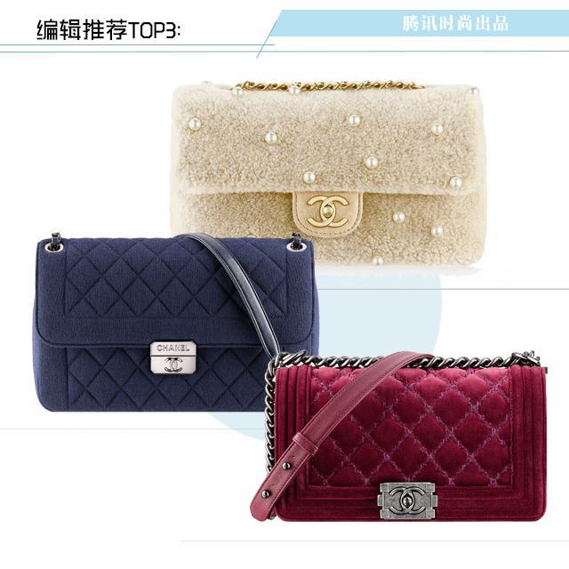 明天买什么:Chanel新包都想要!