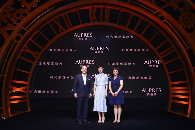 """时光雕琢素颜美——AUPRES欧珀莱""""时光肌密""""臻品盛典"""