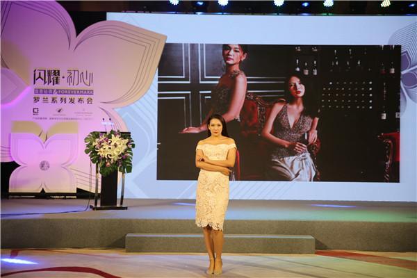 天然美钻绽放职场女性魅力 科技保障推动品牌消费升级