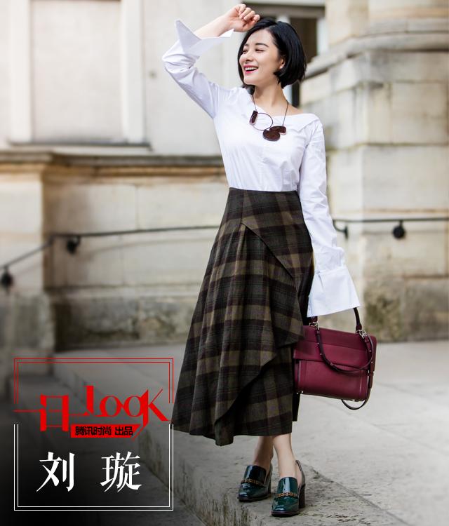 一日一look 刘璇纯色衬衫格纹裙 化身英伦气质女郎
