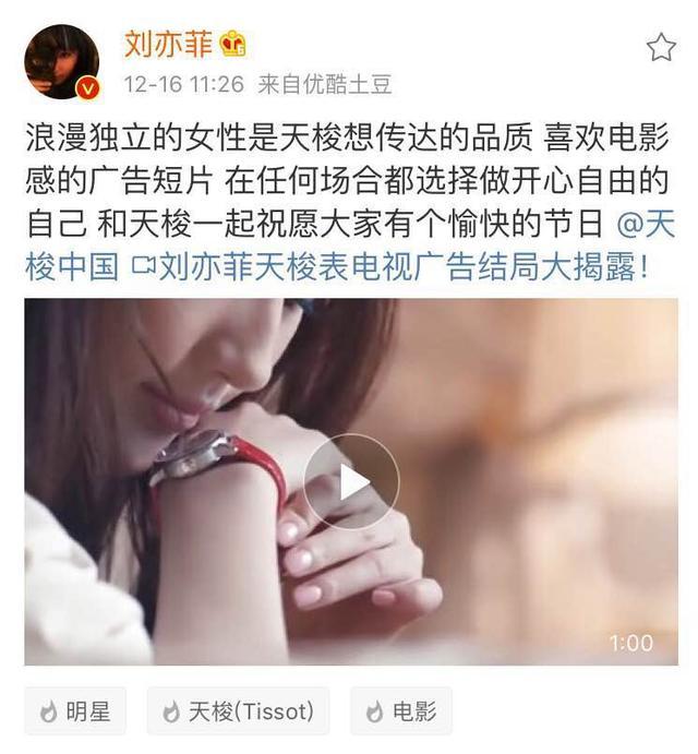 刘亦菲想约你来谈心 选择做开心自由的自己