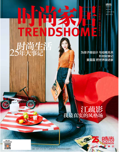 KIC赫曼德代言人江疏影登《时尚家居》六月刊封面  颜值和气质齐开挂