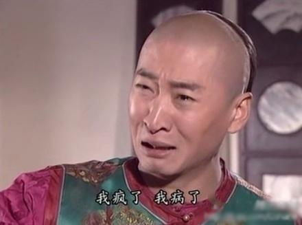 凡人观时尚:暖男怎么就成为男生中的绿茶婊?