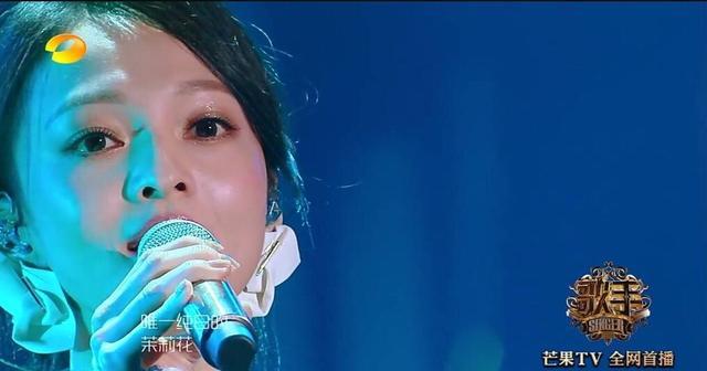 """八公举:如果张韶涵没有打""""钻石高光"""" 她还能上热搜吗?"""