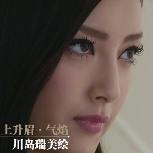 First Class回归 女主妆容演绎时尚攻心计