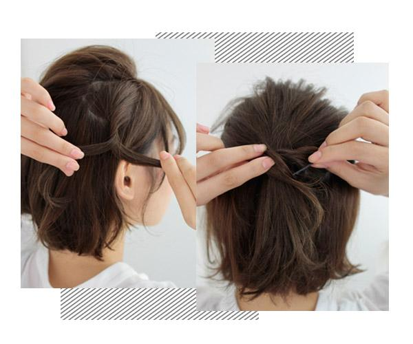 编短头发的步骤及图片