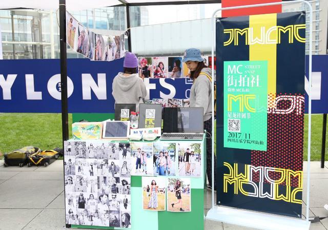 NYLON x 成都IFS 尼龙社团节西南专场,成都首发!
