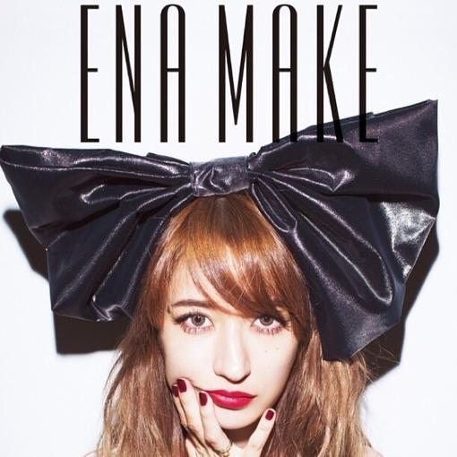日本最會畫唇妝的女人 Ena的美唇魔法