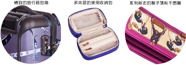 让TUMI旅行箱打包梦想 带你去远方
