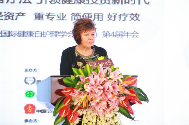 """""""芳香疗法:新生活 新模式""""——2018健康养生模式研讨峰会在京召开"""