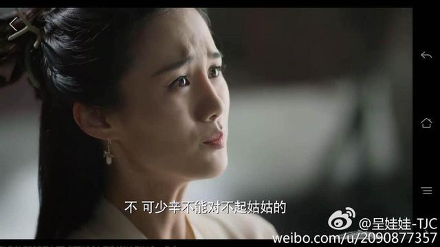 八公举:别管杨幂的发际线了,跟她对戏的女演员鼻子都透光了!