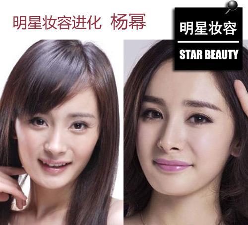 这化妆前后对比,简直是换了一张脸,难怪明星素颜那么受关注!图片