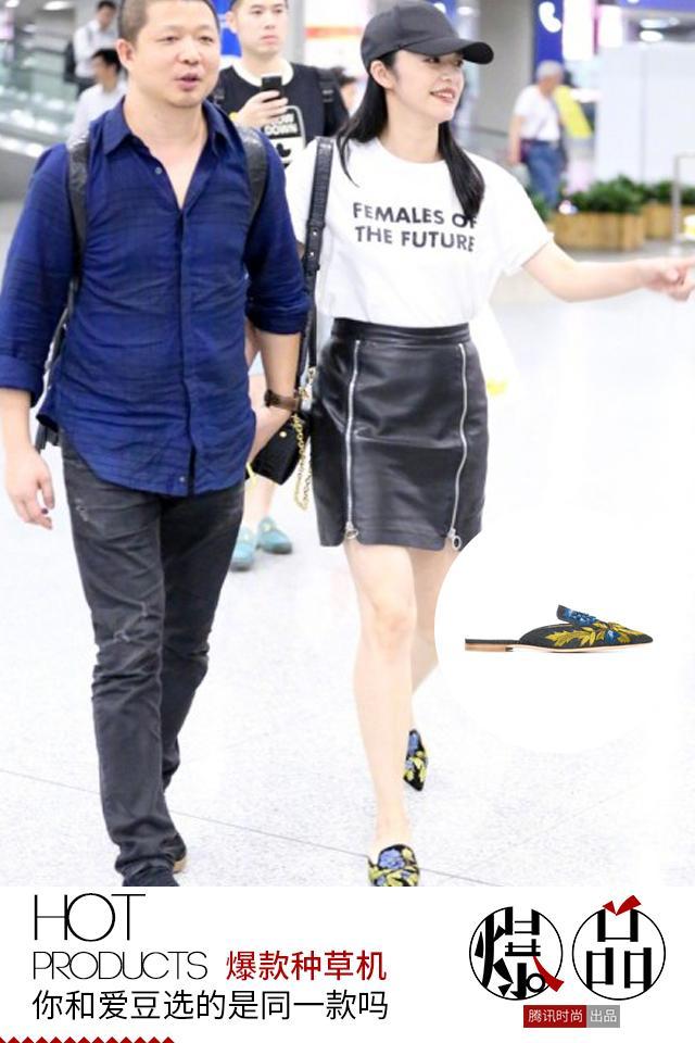 """姚晨机场大方秀恩爱,不过这双""""浮夸""""的拖鞋更抢眼啊"""