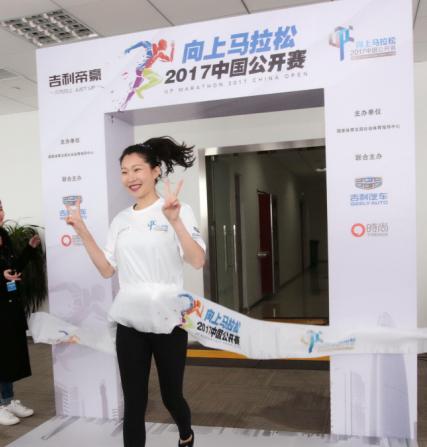 体育也能如此时尚 向上马拉松济南站演绎新时尚生活